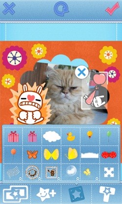 My Photo Sticker