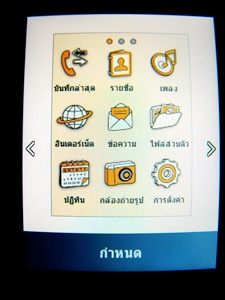 game of samsung champ c3303 free download