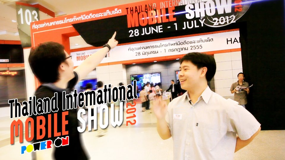 Power On #Special : Thailand International Mobile Show 2012