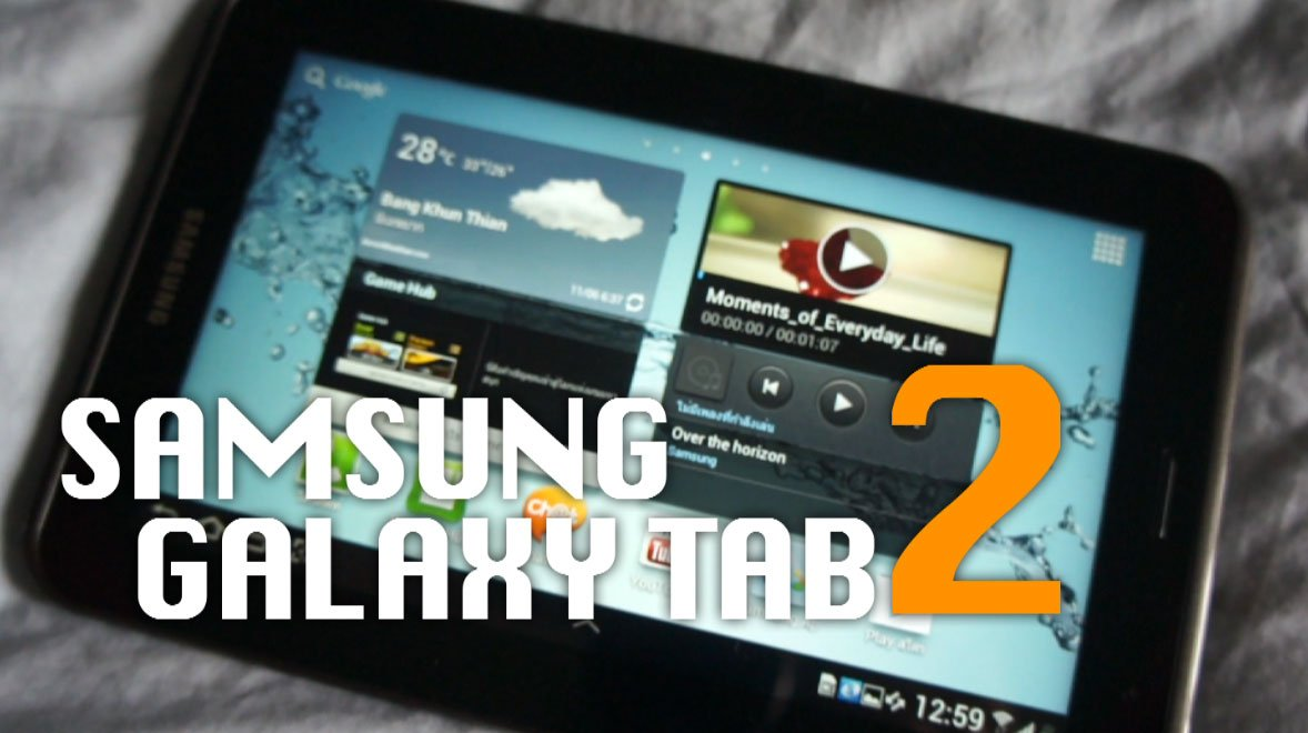 Power ON #013 : Samsung Galaxy Tab 2 (7.0 / 10.1)