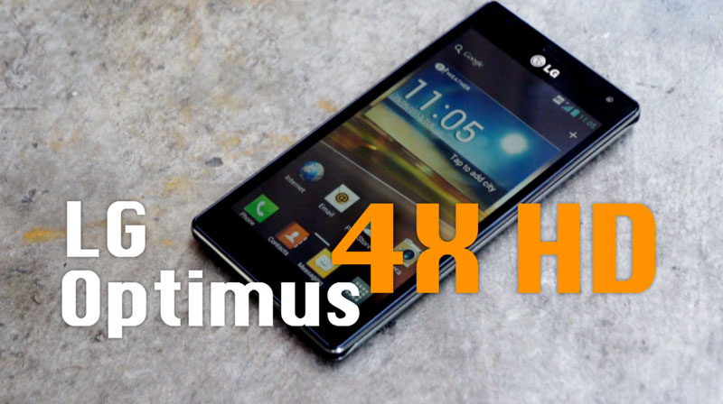 Power ON #015 : LG Optimus 4X HD