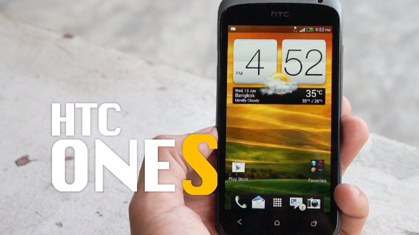 Power ON #016 : HTC One S