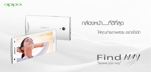Preview OPPO Find Way รุ่นกลางหน้าจอ 4.5 นิ้ว