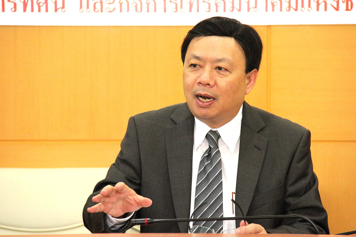 NBTC announces operating directions for 2020