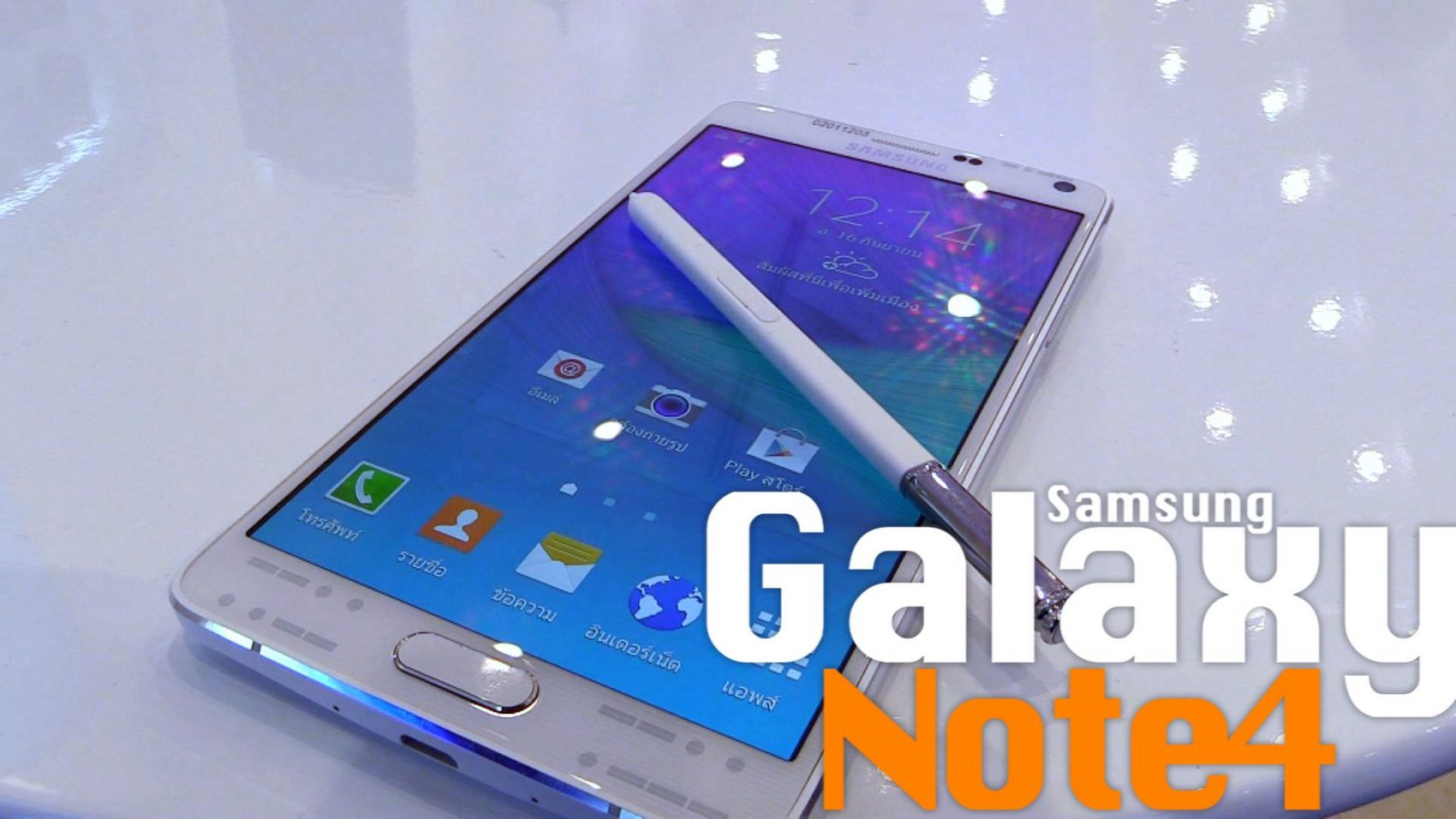 Power ON Special : Samsung Galxy Note 4
