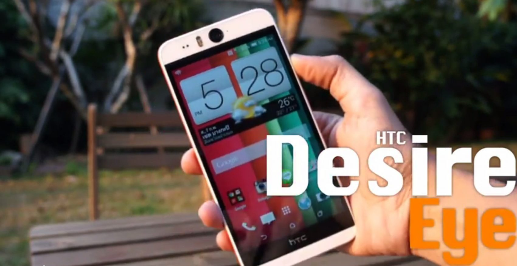 Power ON #091 : HTC Desire Eye