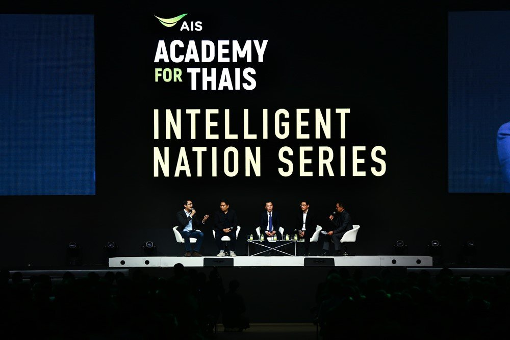 ACADEMY for THAIs : Intelligent Nation Series