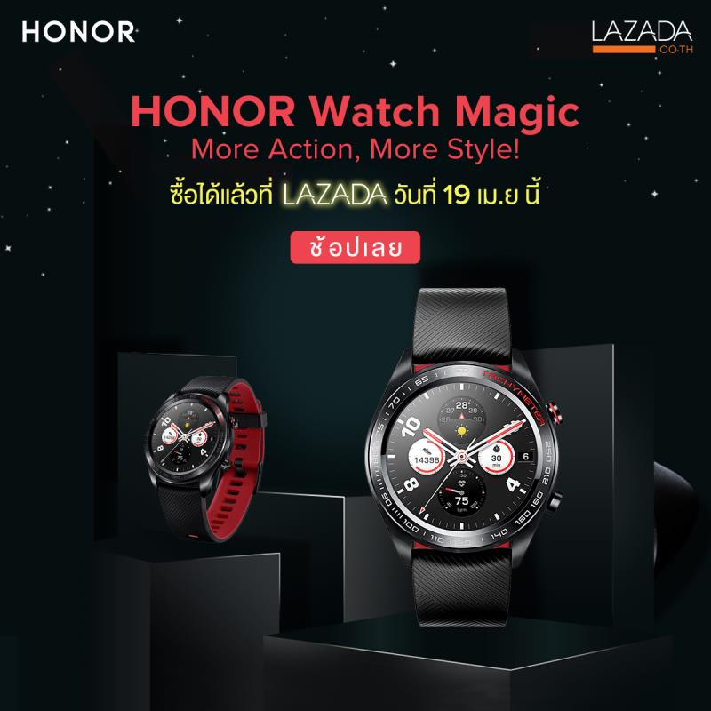 HONOR launch honor watch magic in lazada