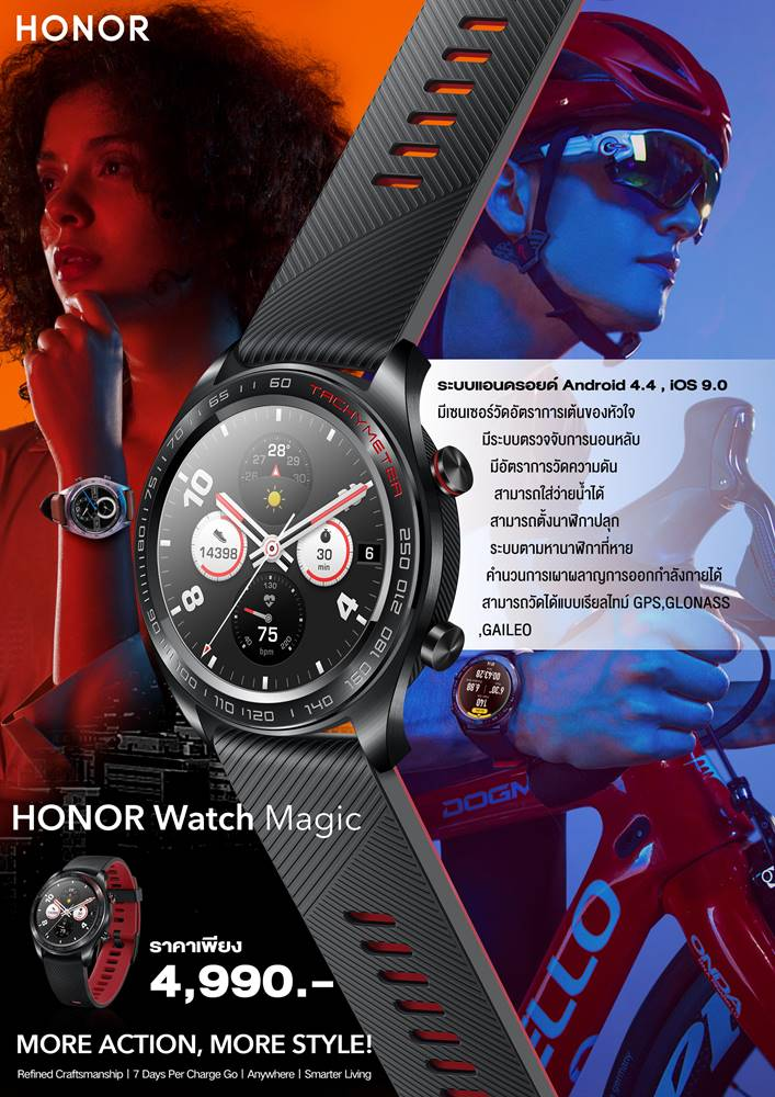 HONOR launch honor watch magic poster