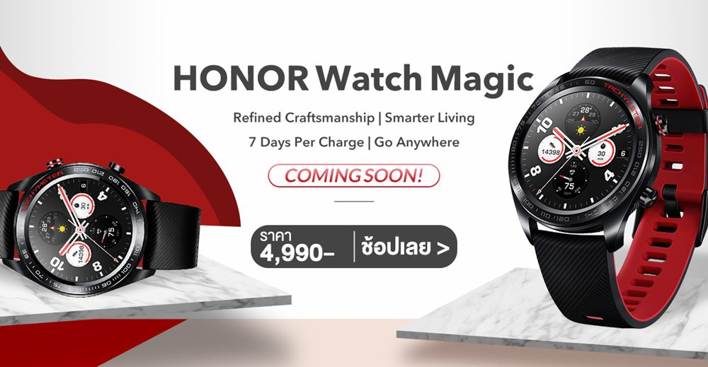 HONOR launch honor watch magic