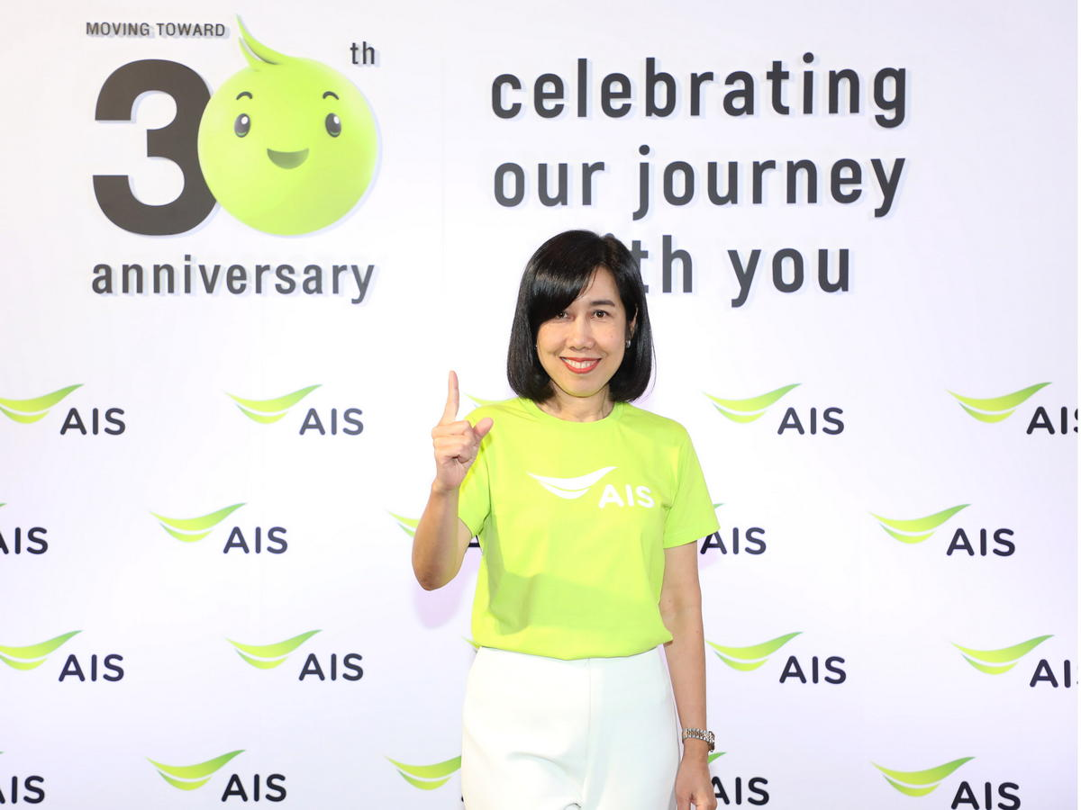 AIS 30th anniversary Celebration our journey with you