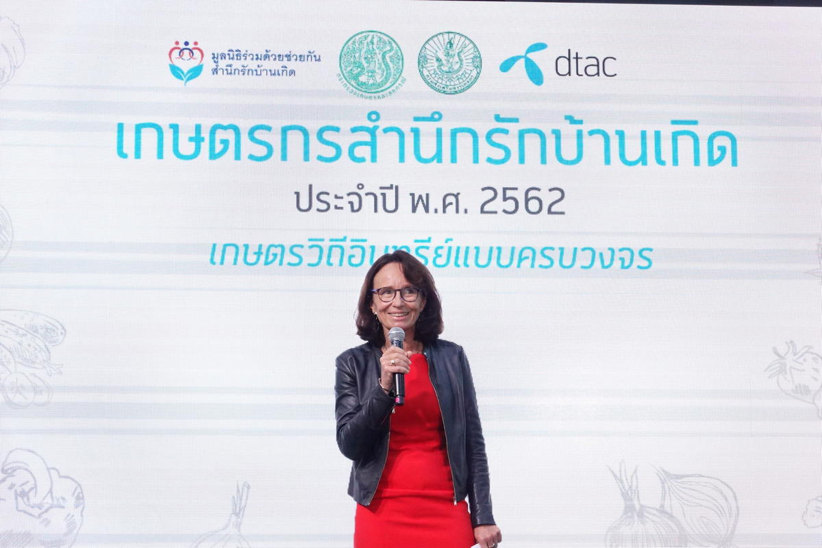Alexandra Reich, chief executive officer at dtac