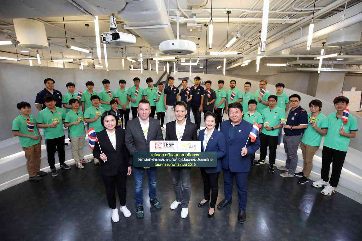 AIS supports esports sports at the SEA Games 2019