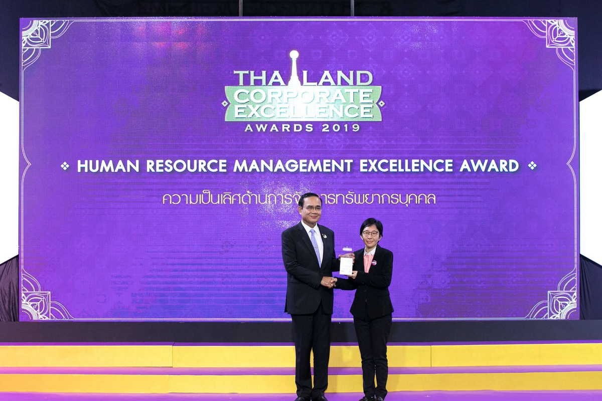 Human Resource Management Excellence Award