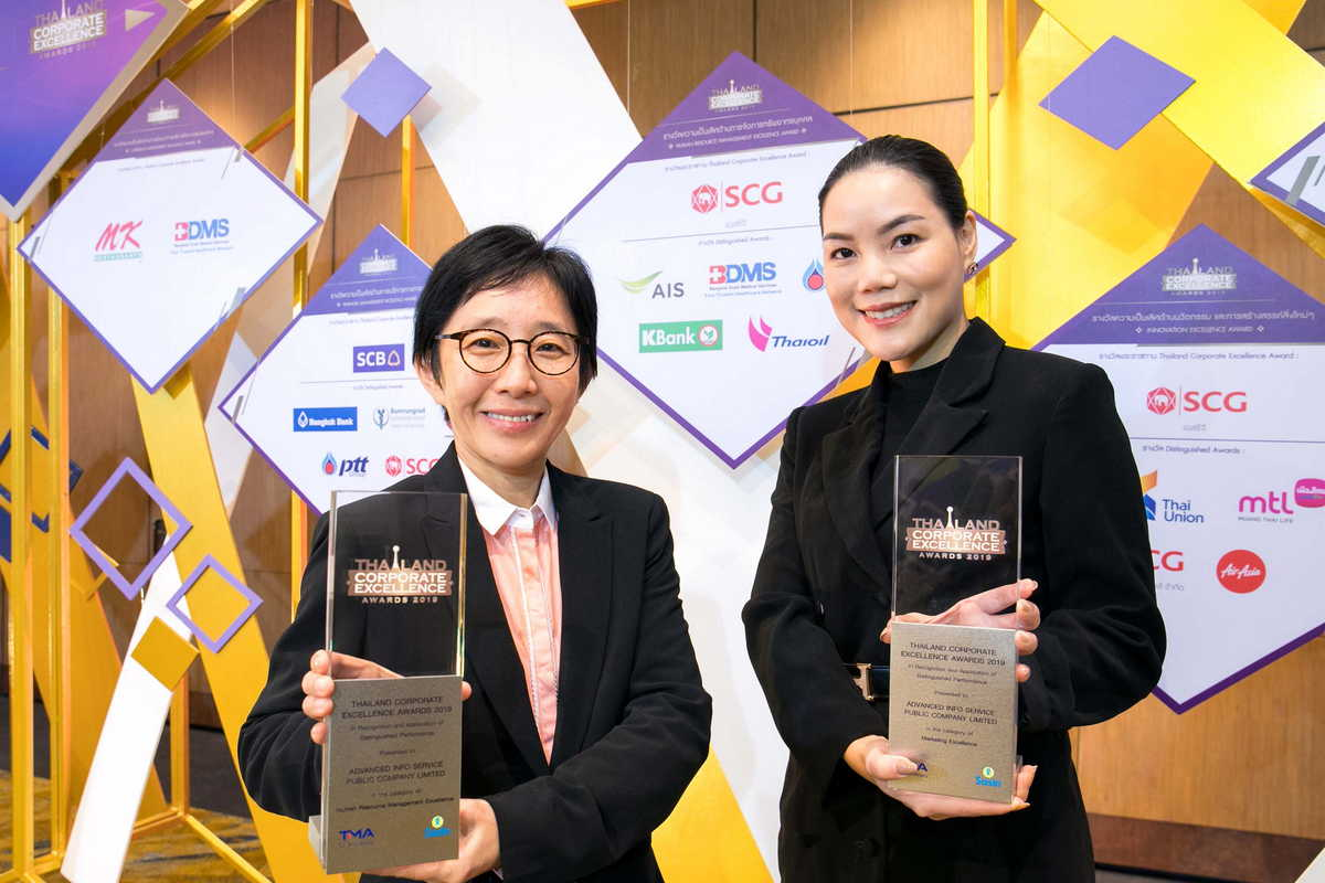 AIS wins 2 Outstanding Awards at the Thailand Corporate Excellence Awards 2019