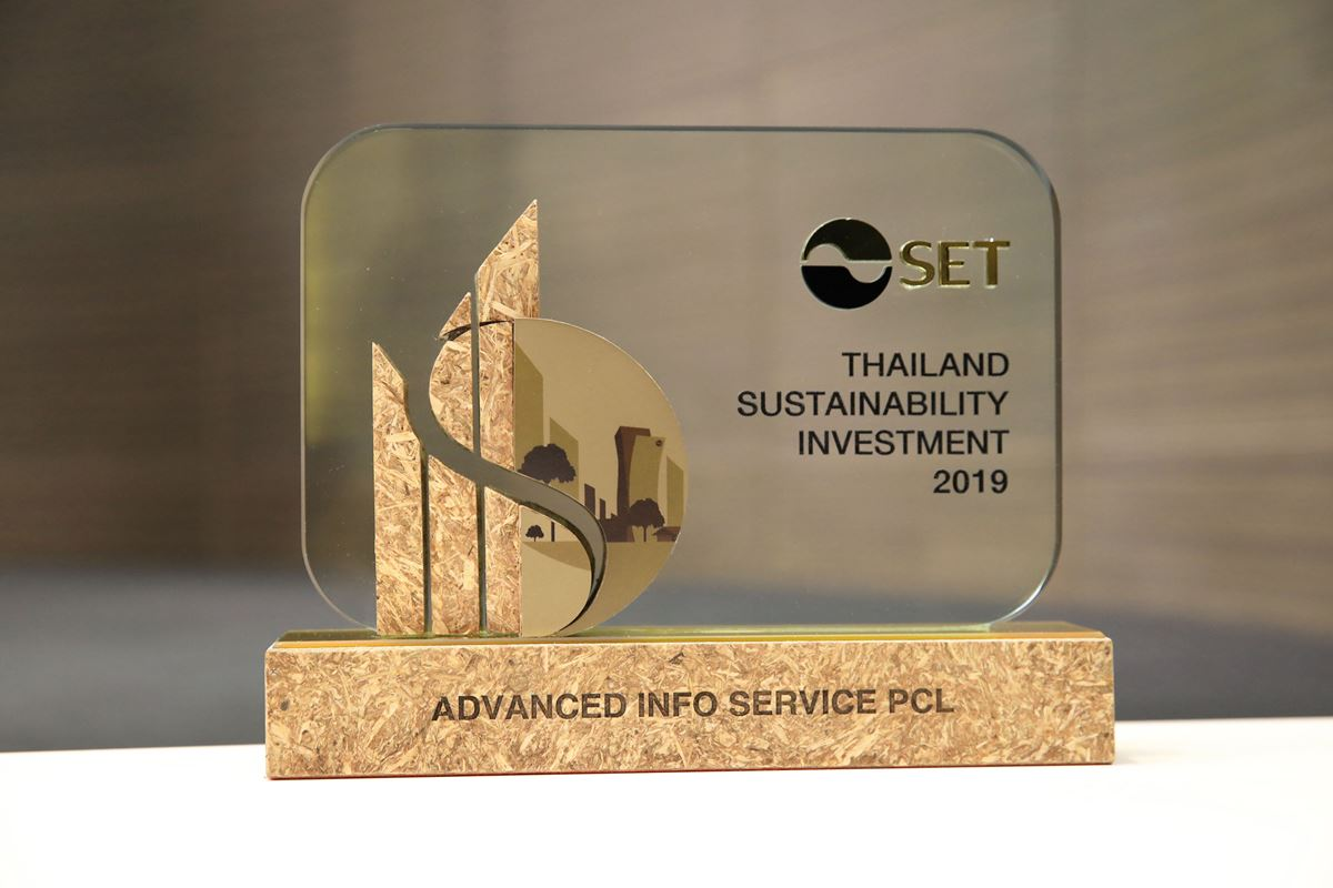 AIS x Thailand Sustainability Investment 2019