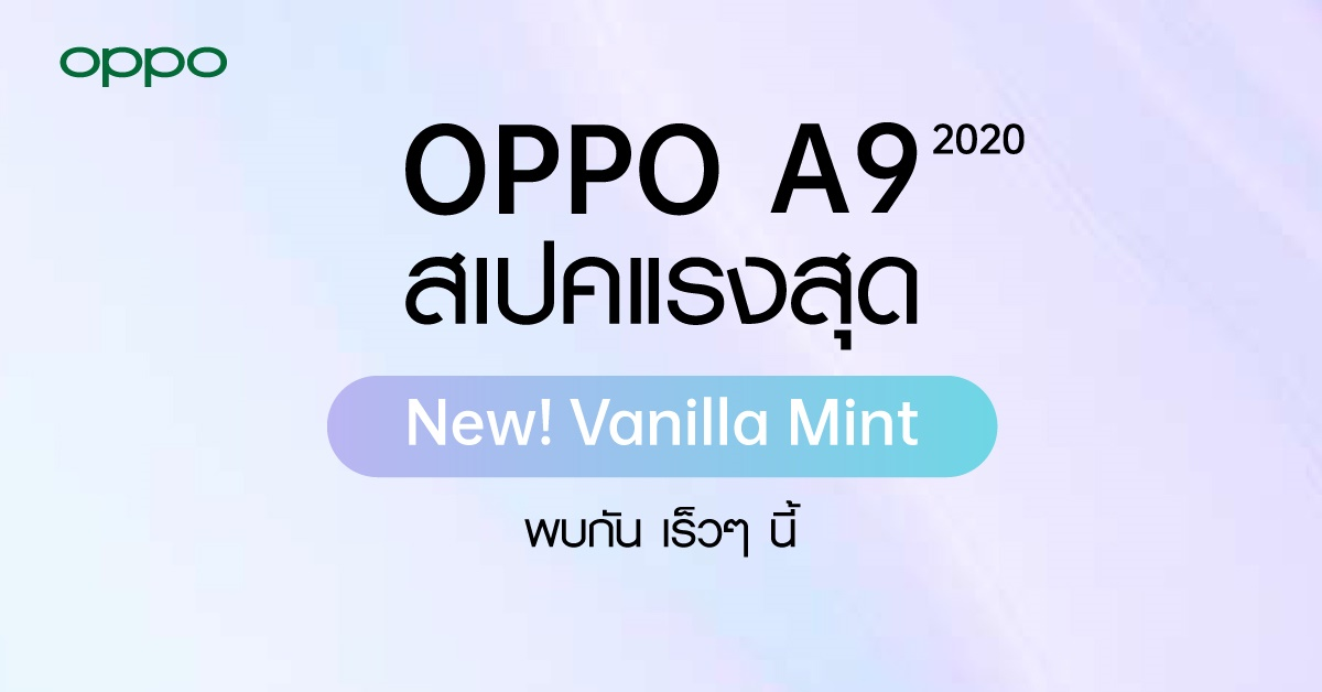 Vanilla Mint is new color OPPO A9 2020