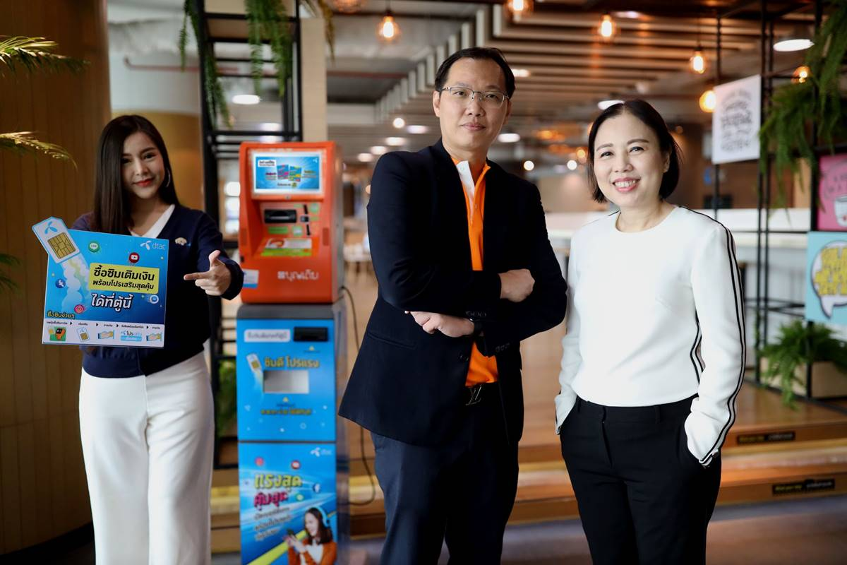 dtac Partners with Boonterm