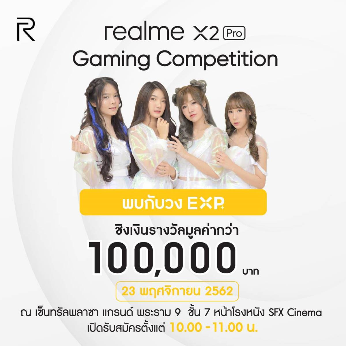 realme X2 Pro Gaming Competition