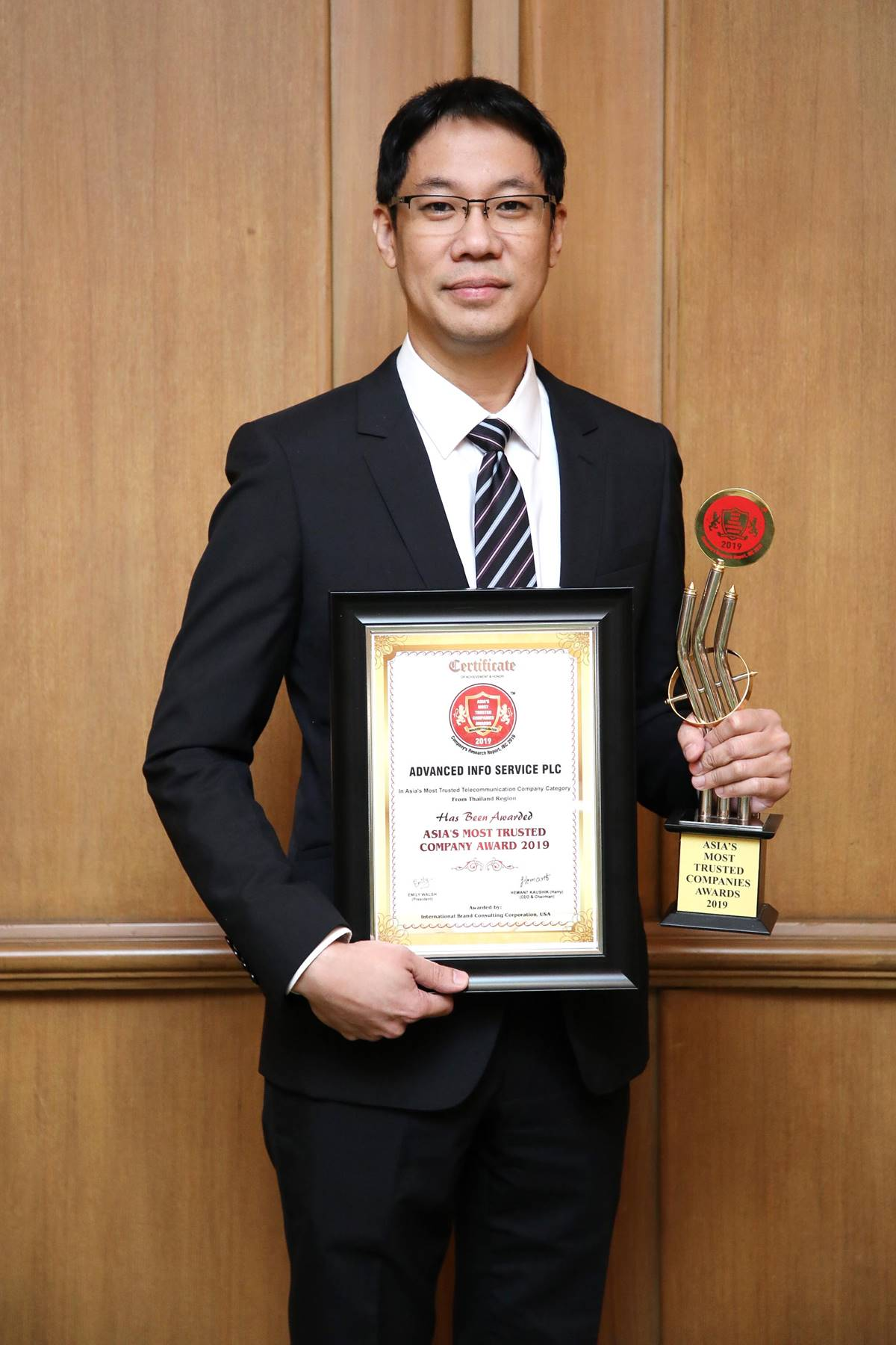 Asia's Most Trusted Company Awards 2019