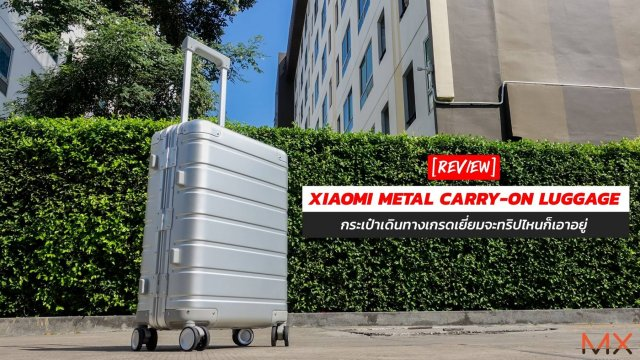 Xiaomi Metal Carry-on Luggage