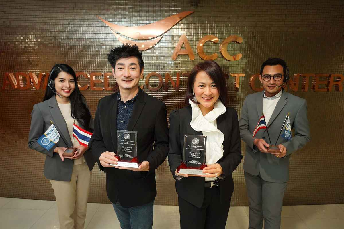 AIS Contact Center wins 2 global awards from the Contact Center World.