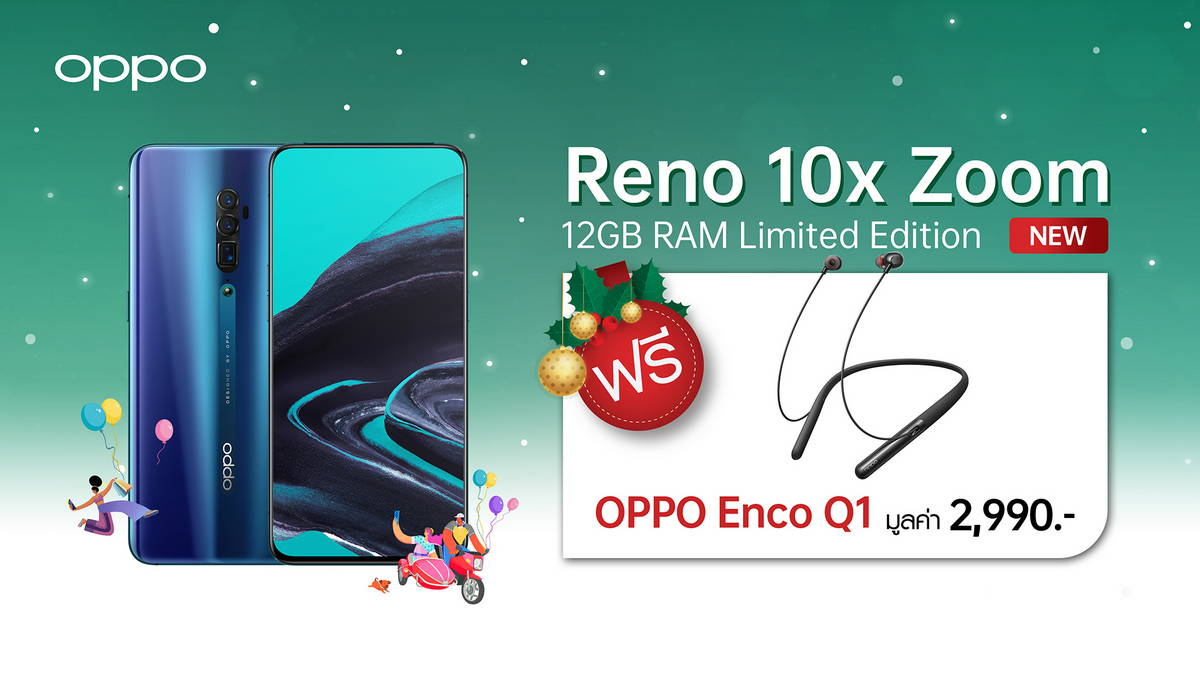 OPPO Reno 10x Zoom 12GB RAM Limited Edition x New Year New Phone