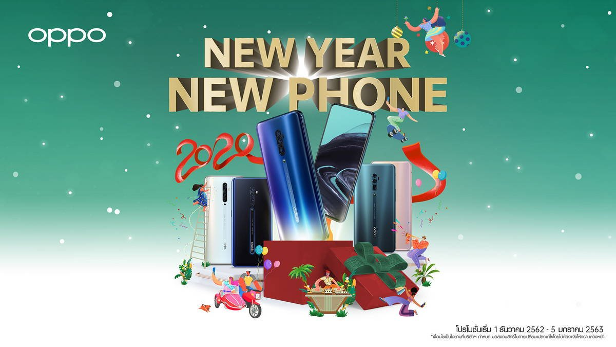 New Year New Phone by OPPO