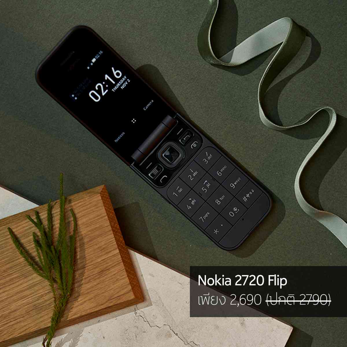 Nokia offer special promotion for shopping online.