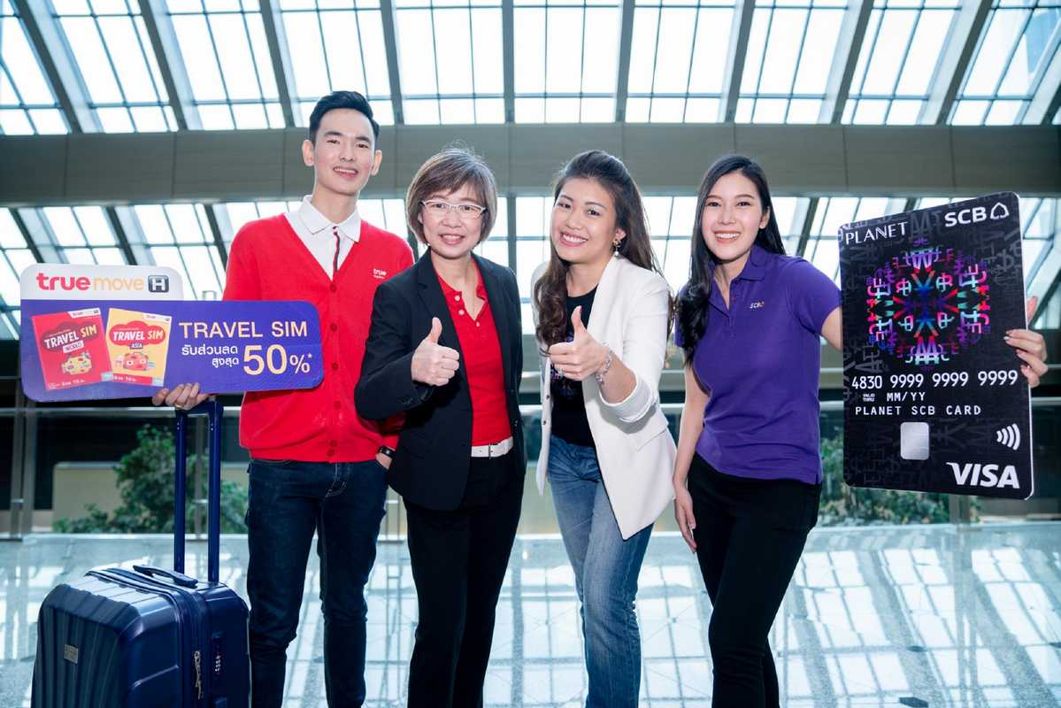 SCB and TrueMove H offer special privileges for PLANET SCB cardholders.