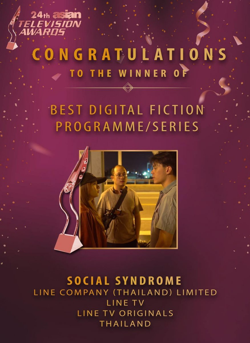 Best Digital Fiction Series