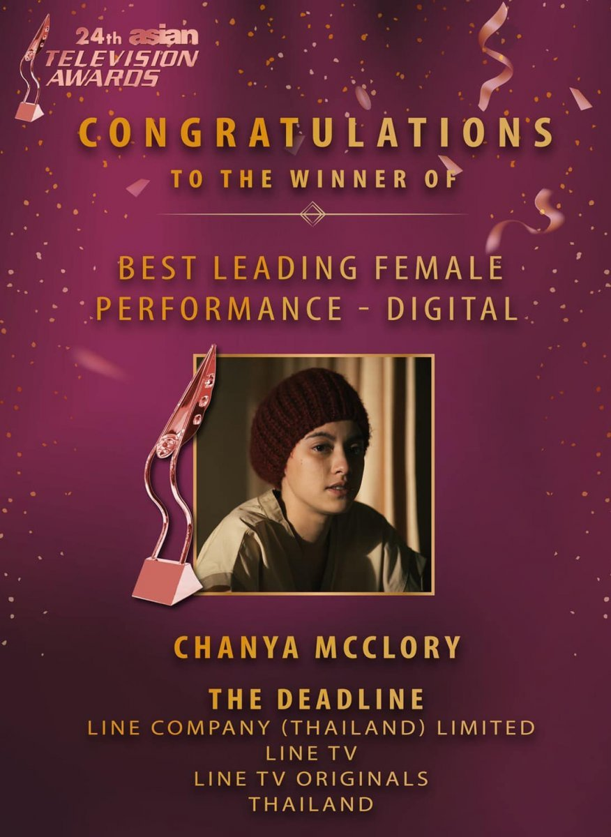 Best Leading Female Performance