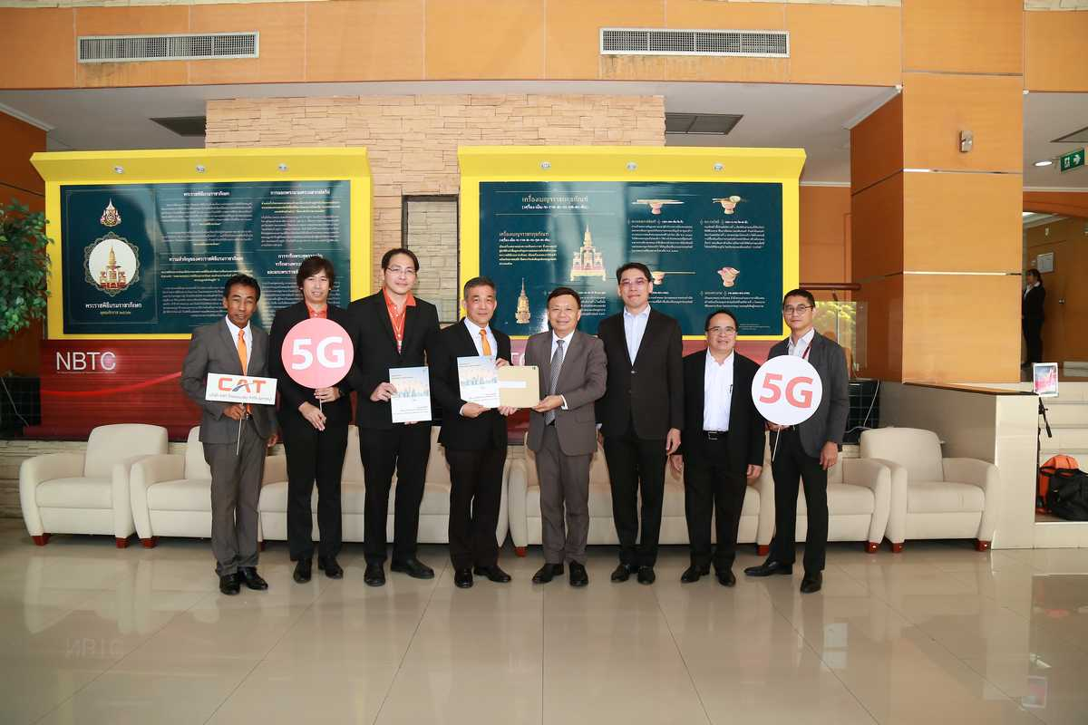 The NBTC has revealed CAT have accepted the 5G bidding document.