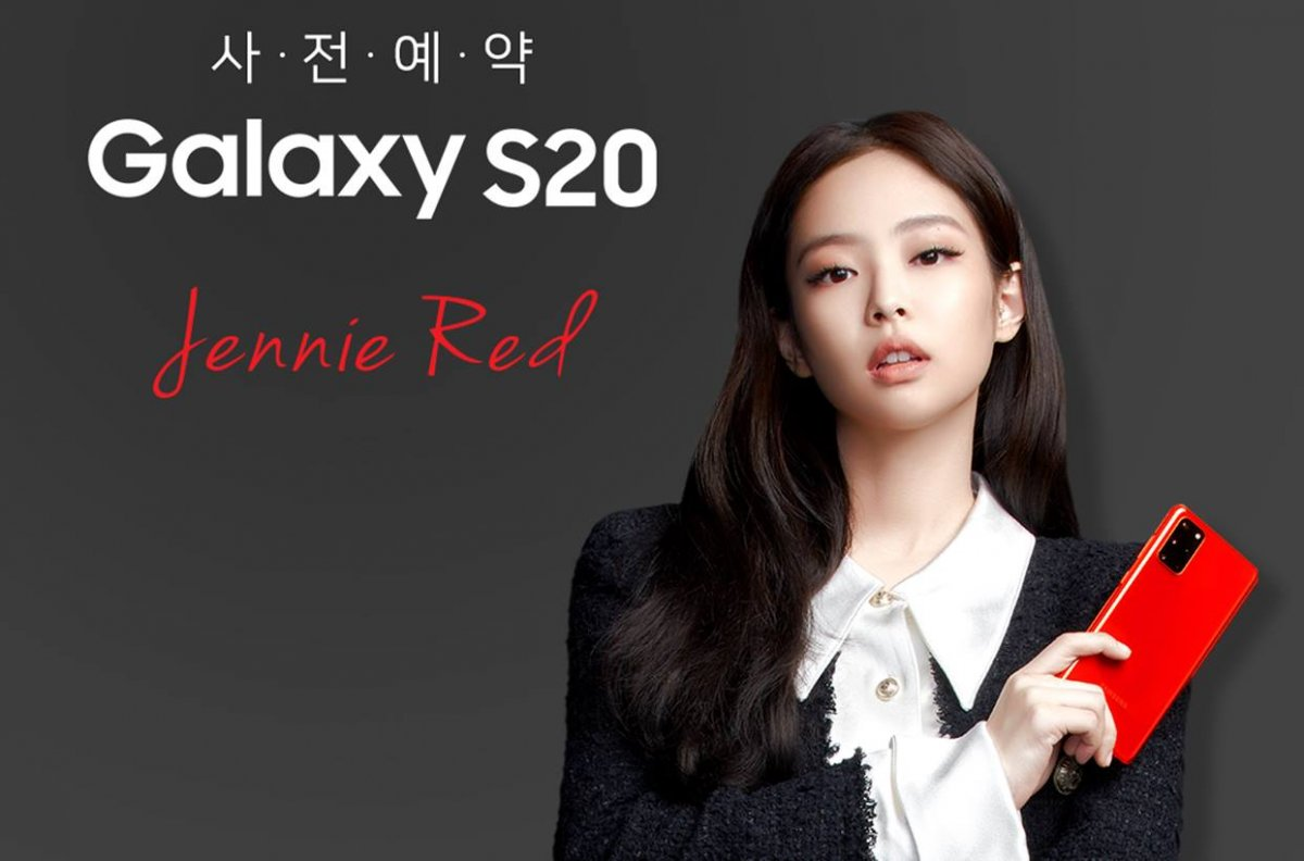Samsung Galaxy S20 Jennie Red