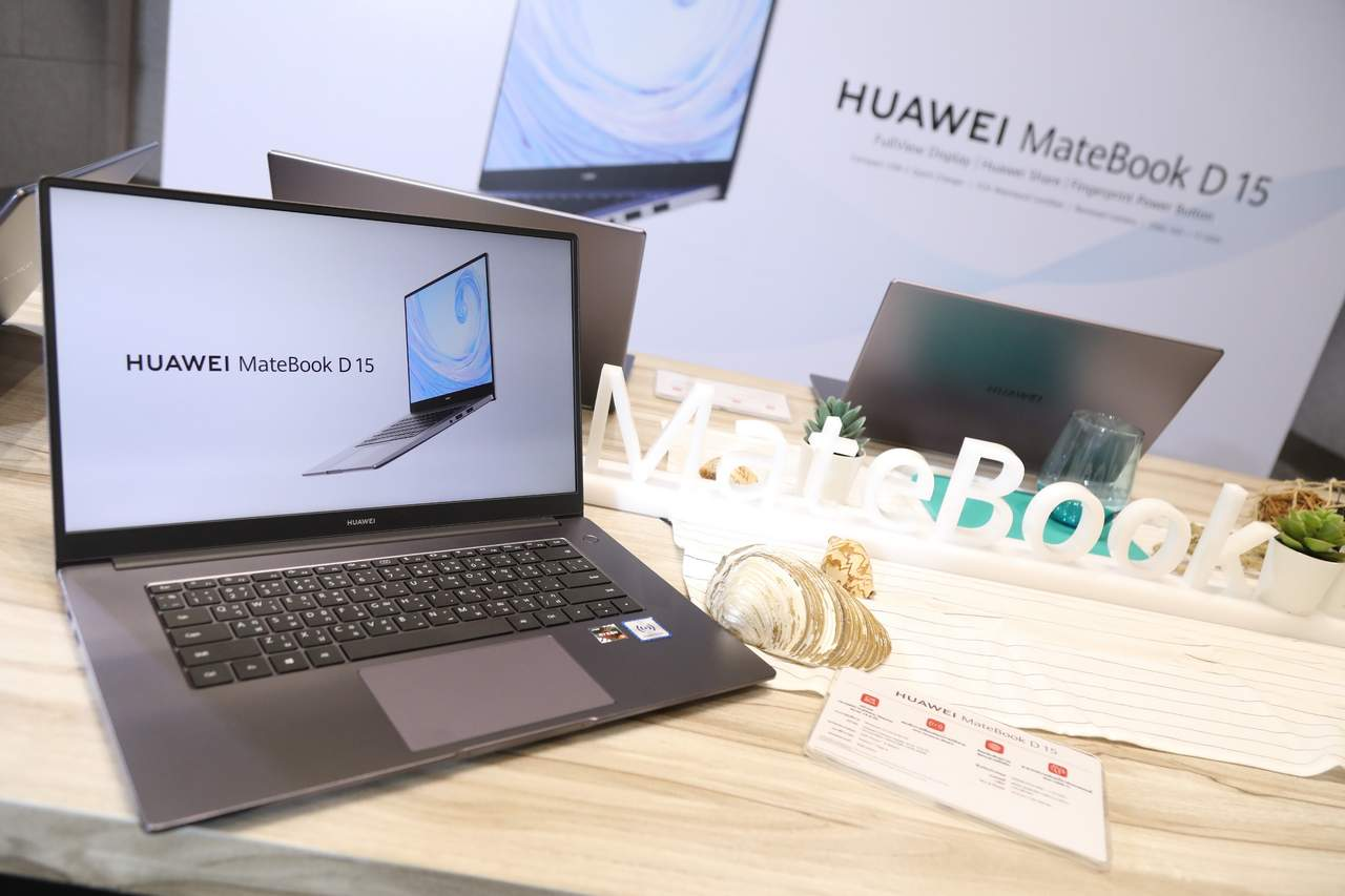 HUAWEI MateBook D15 has been fully booked since the first day of release.