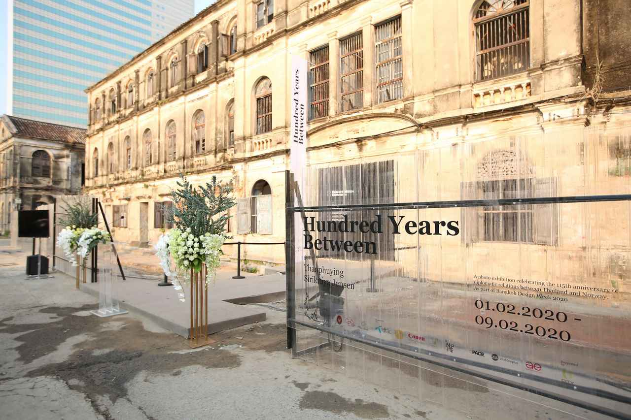 dtac invites you to the Hundred Years Between exhibition