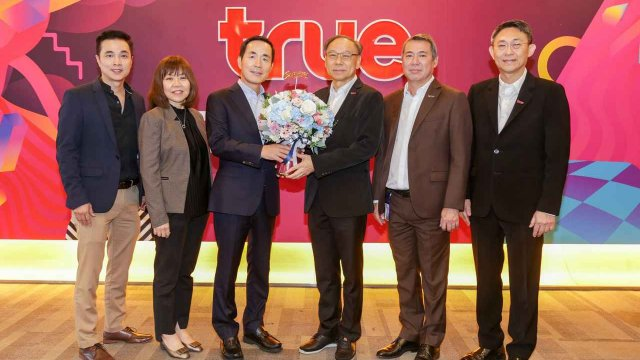 Samsung congratulates True Group on winning the 5G auction
