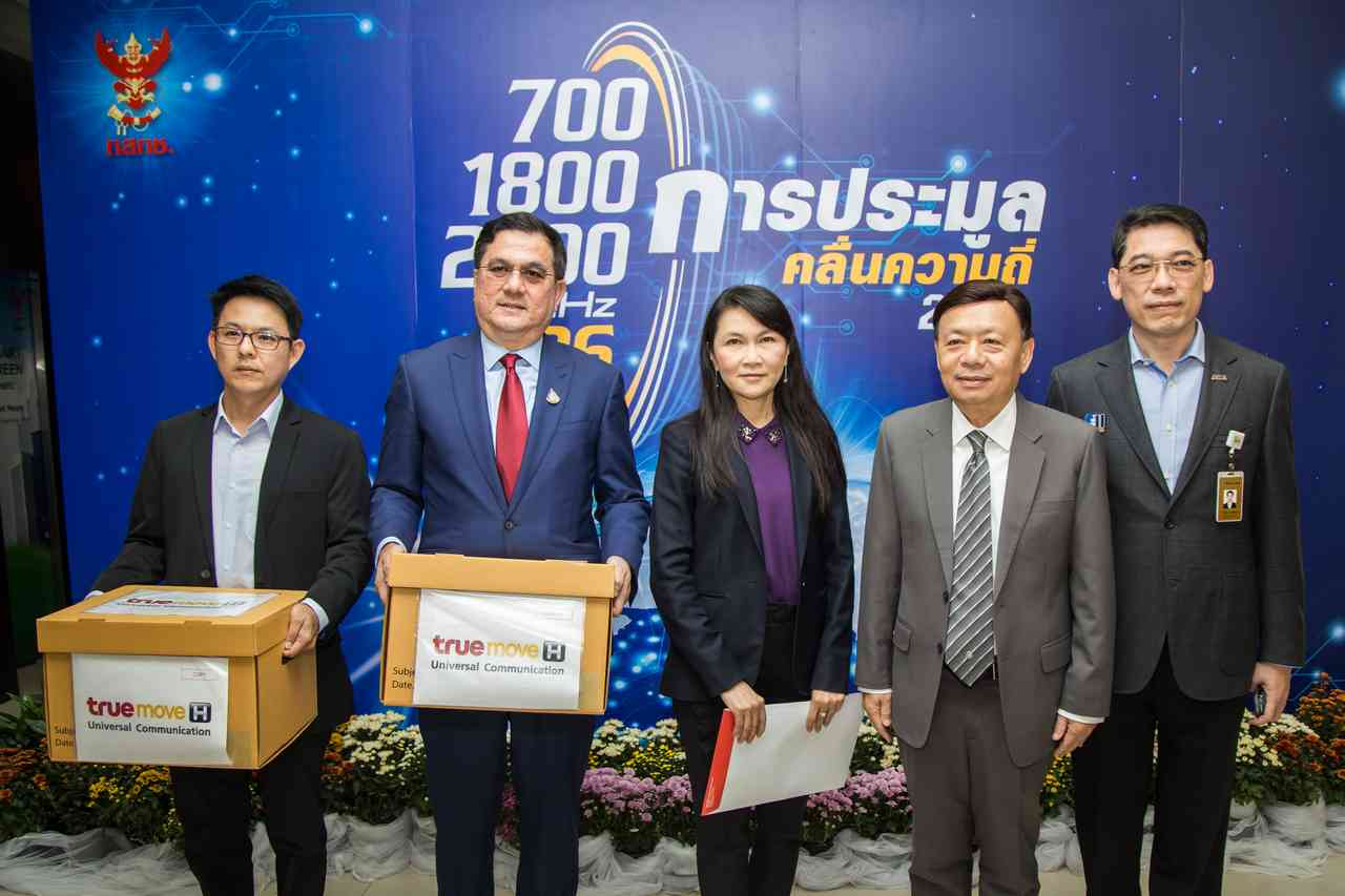 TRUEMOVE H SUBMITS NBTC ITS 5G SPECTRUM LICENSING AUCTION DOCUMENT