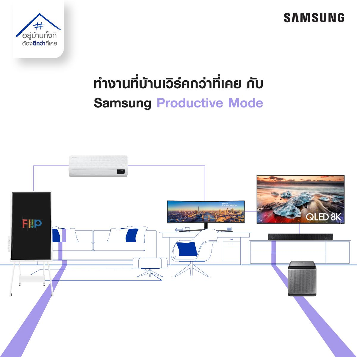 Samsung Stay Productive at Home