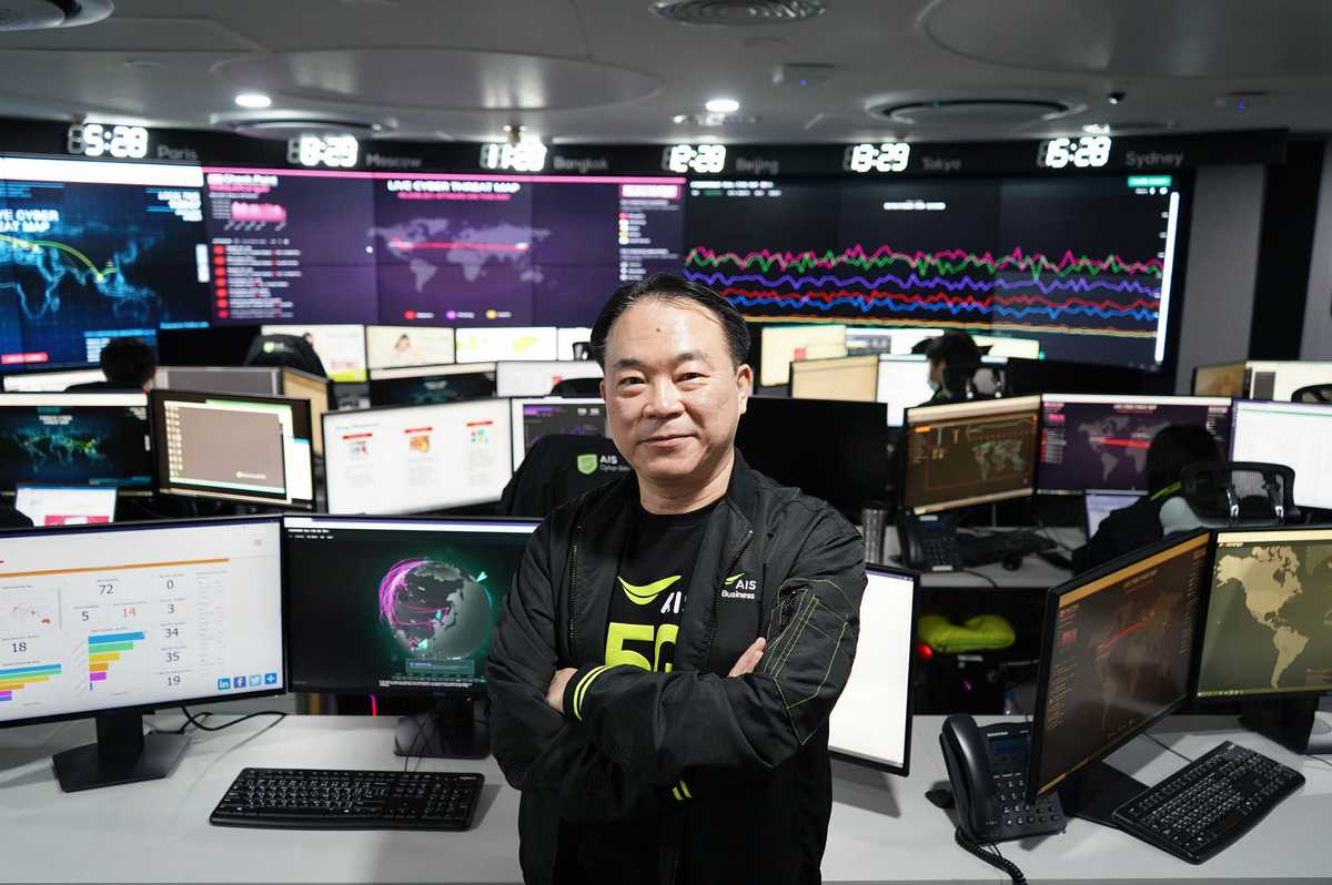 AIS Business launched a Cyber Security Operation Center