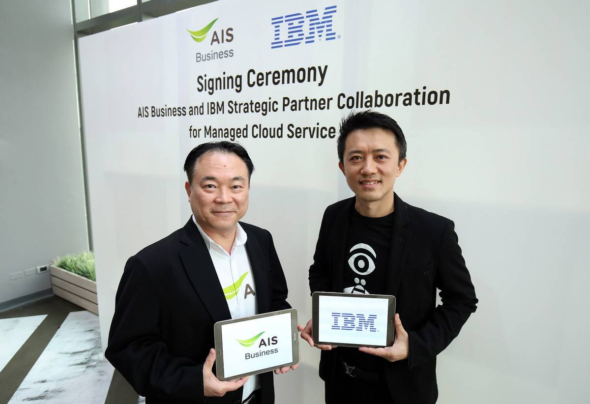 IBM Services & AIS Business