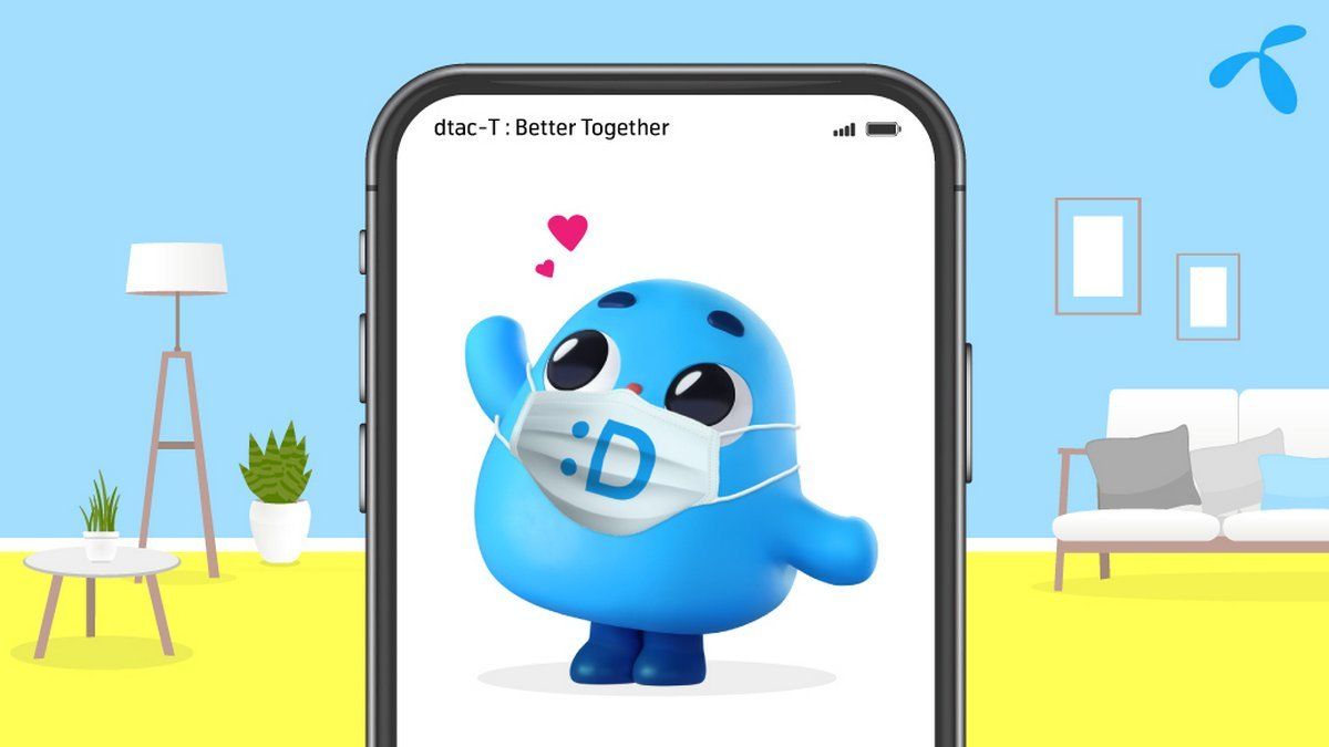 dtac #bettertogether campaign gives back to healthcare workers and volunteers with free internet