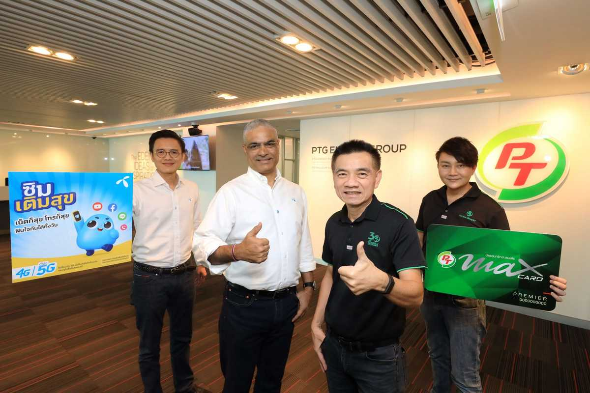 Innovative partnership allows 14 million PT Max cardholders to get dtac Prepaid SIMs while filling up