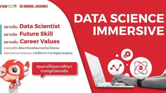 TDA Data Science Immersive Program