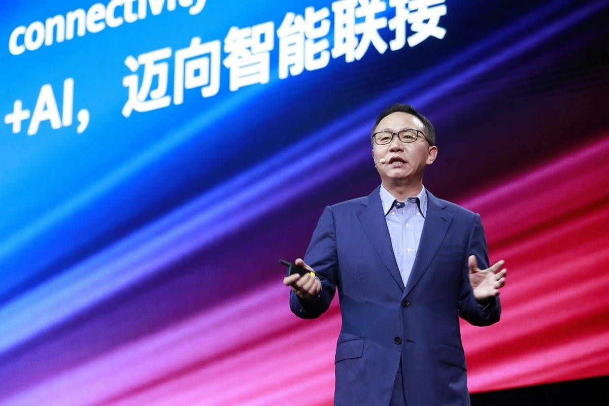 Huawei Strives to Build industry Intelligent Twins with Intelligent Connectivity