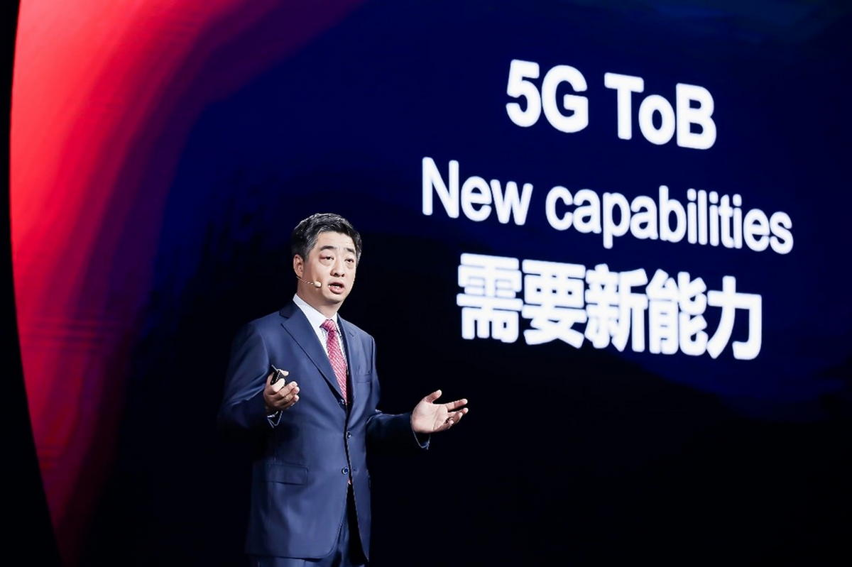 HUAWEI Ken Hu 5G creates new value for industries and growth opportunities