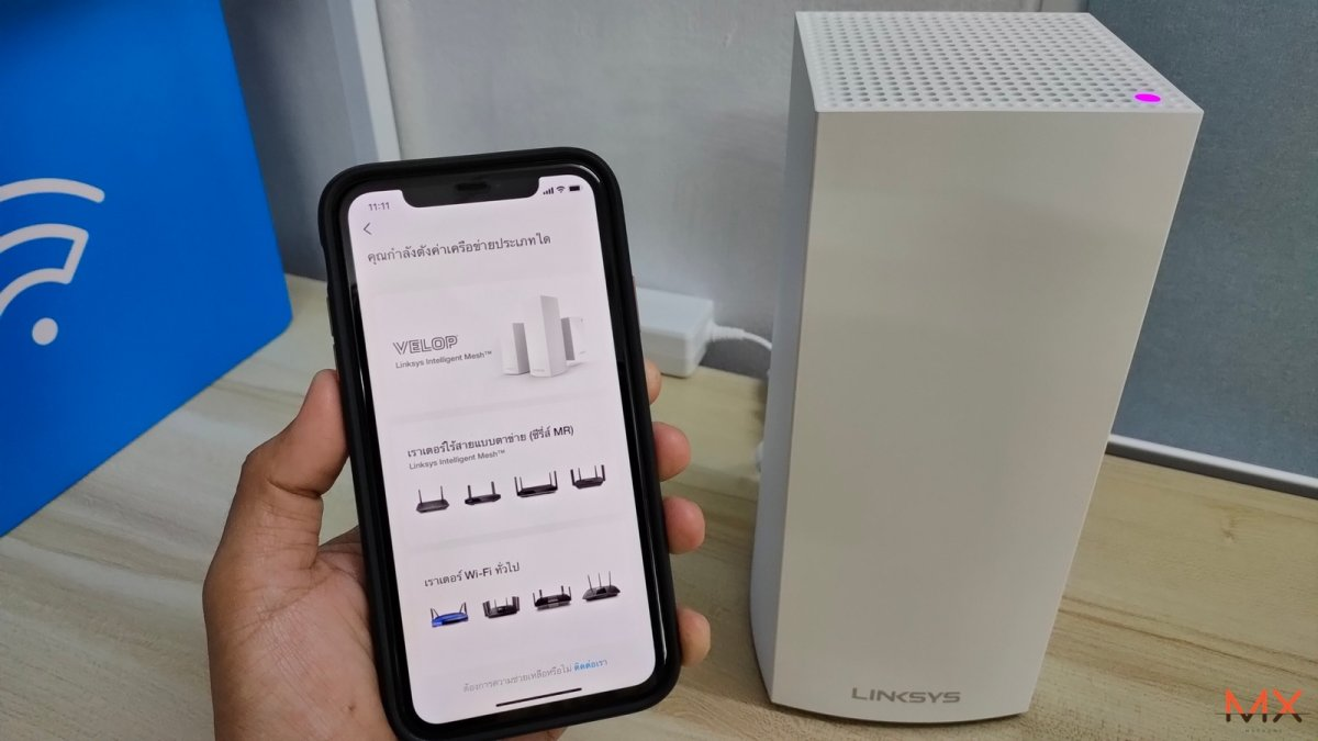 Linksys Velop MX10600 Review_mxphone