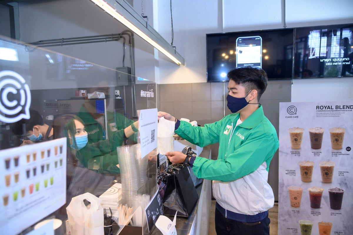 LINE MAN is accepting additional drivers in 29 provinces across Thailand.