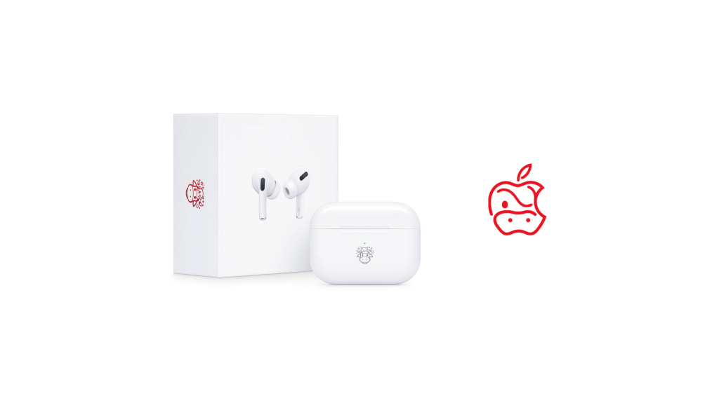AirPods Pro Year of the Ox Limited Edition