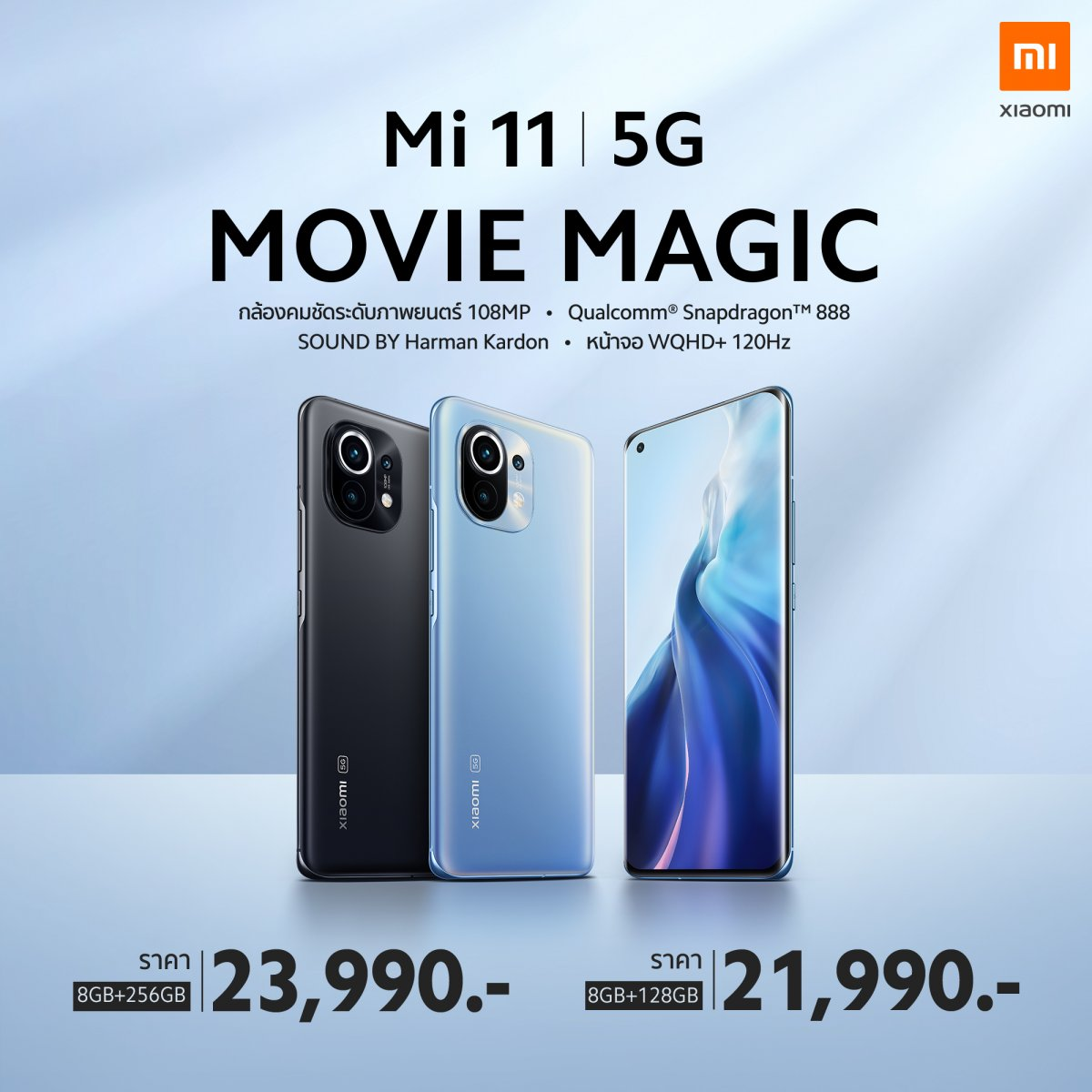 Mi 11 Review_mxphone